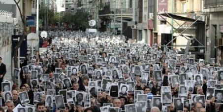 Nulidad Absoluta del Memorándum de Entendimiento entre la República Argentina y la República Islámica de Irán