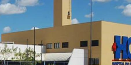 Por um Hospital Regional em Santa Maria da Vitória