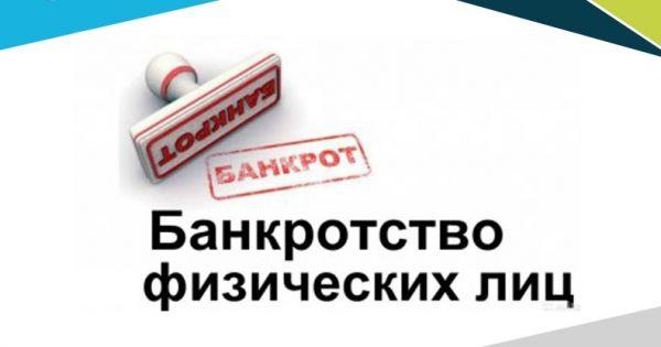 ОТКРЫТОЕ ОБРАЩЕНИЕ К ПРЕЗИДЕНТУ РЕСПУБЛИКИ КАЗАХСТАН  КАСЫМ-ЖОМАРТ ТОКАЕВУ