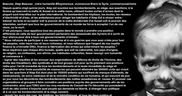 شعوب العالم- مؤسسات مجتمع مدني- حقوق إنسان-نقابات: إنقاذ إنسانيتهم-في حلب