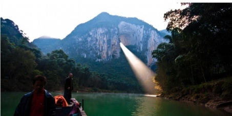 Save China's Getu National Park