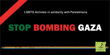 Take Action Against the Bombing of Gaza's Civilians