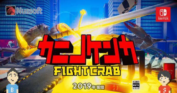Evo 2020 Games.Fight Crab In Evo 2020