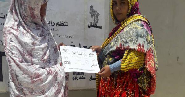 AFCFتطالب بالتصويت لصالح اعتماد قانون لحماية النساء والفتيات