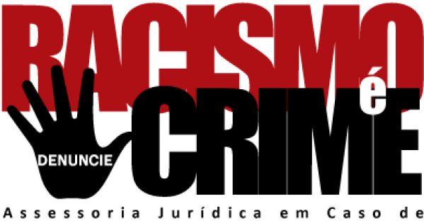 Carta de Repúdio a Ações Racistas Praticadas por Gestores Públicos no Audiovisual Brasileiro