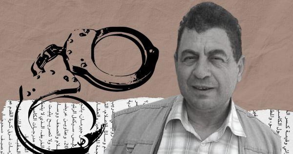 أطلقوا سراح الصحفي والكاتب السوري بسام سفر