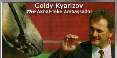 To the president of Turkmenistan, Gurbanguly Mälikgulyýewiç Berdimukhamedov: Please let Geldy Kyarizov and his family leave Turkmenistan