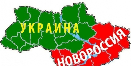 Президенту Российской Федерации В.В.Путину: Присоединить ЮГО-Восток Украины в состав Российской Федерации