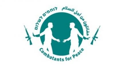 EU: Stop the new Israeli settlement near Bethlehem