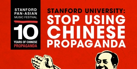 Stanford University: Stop Using Chinese Propaganda