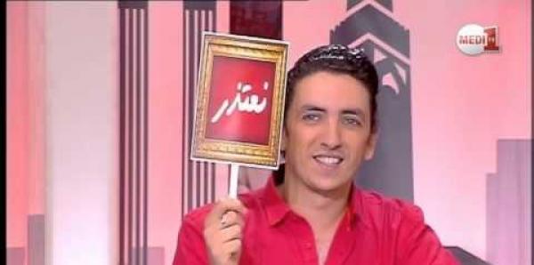 Medi1 TV: Pour que Oussama Benjelloun reprenne l'animation de Sa3a 9bel L'ftour