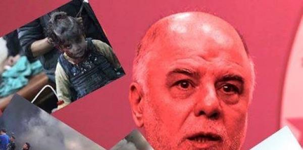 رئيس الوزراء العراقي حيدر العبادي: تدويل قضية العراق لمجلس الامن وإحالة الحكومة العراقية لمحكمة العدل الدولية