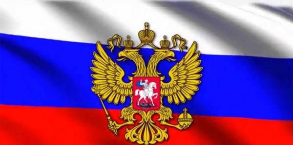 К Президенту Российской Федерации В.В. Путину: Предоставление гражданства РФ соотечественникам, проживающим за рубежом