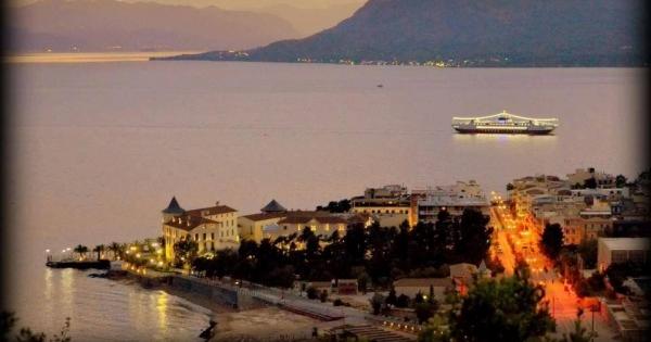 Κυβέρνηση της Ελλάδος, ΣΤΕ (Συμβούλιο Επικρατείας),Πρόεδρο της Δημοκρατίας: Όχι στην ''δολοφονία'' της Αιδηψού-Οχι στην κατάργηση του Αστυνομικού Τμήμ.