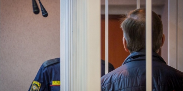 Генеральному Прокурору Республики Беларусь Конюку А.В.: Должным образом расследовать дело Давыдовича и его сообщников