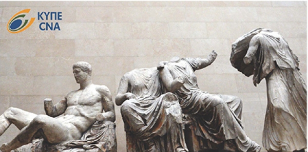 The British Museum to return Marbles to Greece