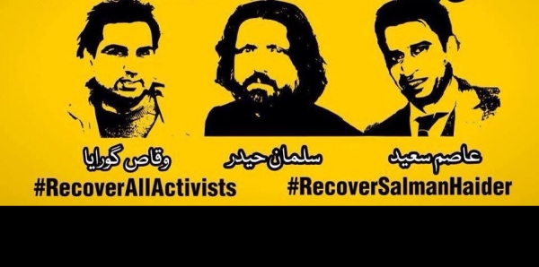 Pakistan - Release Activists, Bloggers and Poet