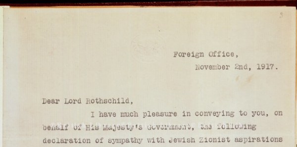 Sir Christopher Geidt, Private Secretary to Queen Elizabeth II: Please do not advise Royal Visit to Israel in Balfour Centenary Year