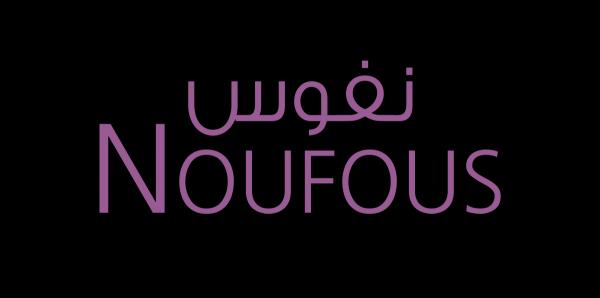 Citoyens et Citoyennes Marocains: Reconnaissance et Sanction du Harcèlement au Travail