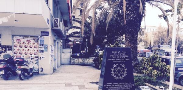 Διαμαρτυρία για τον βανδαλισμό του Μνημείου Ολοκαυτώματος των Εβραίων της Καβάλας
