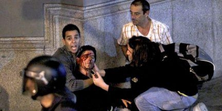"""Rechazo total del nuevo anteproyecto de ley de """"Seguridad Ciudadana"""""""