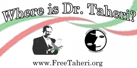 Where is Mohammad Ali Taheri, a teacher of love and unity who was threatened for execution, and illegally imprisoned!