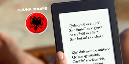 Amazon Kindle Direct Publishing: We want you to include Albanian language as a Supported Language via KDP