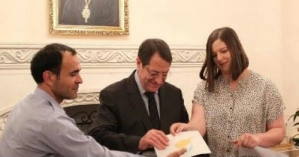 Mr. President of the Republic of Cyprus: Assist Cinel and Koray to prosecute Turkey in the EU court