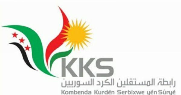 بيان رابطة المستقلين السوريين الكرد  حول تفاقم الأوضاع في الجزيرة والفرات