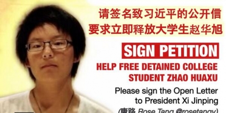 Chinese President Xi Jinping: FREE DETAINED COLLEGE STUDENT ZHAO HUAXU