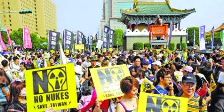 Taiwan: Fukushima-in-waiting.