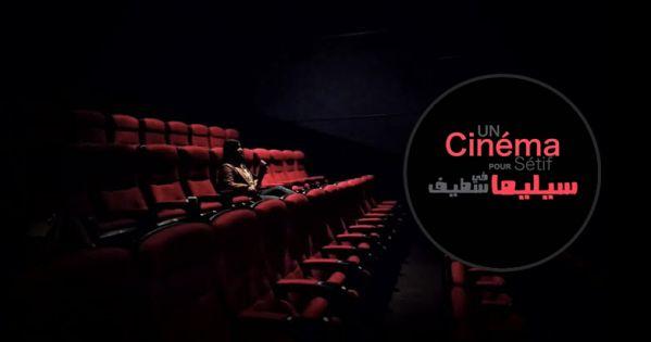Une Salle de Cinéma pour Sétif