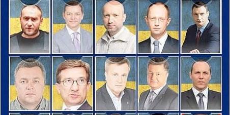 Международный трибунал в Гааге: Судить нынешнее руководство Украины за преступления против своего народа.