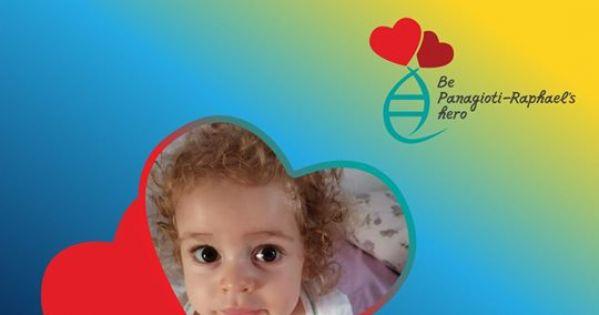 Ζητάμε εκπτωση από την Novartis στο φαρμακο Zolgensma για τον Παναγιώτη Ραφαήλ