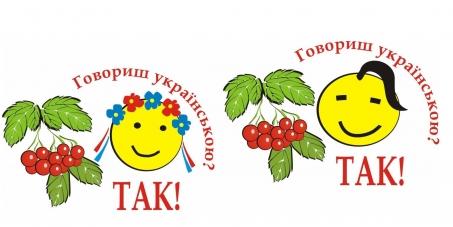 Avaaz.org administration: Please, provide Ukrainian version of Avaaz.