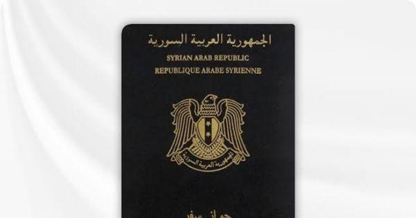 مناشدة الحكومة التركية بالتغاضي عن مدة صلاحية جواز السفر السوري واستبداله بوثيقة سفر تركية