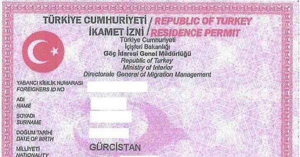 نطالب بتصحيح أوضاع المخالفين في تركيا