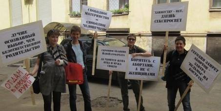 Депутаты Государственной Думы РФ: Не лишайте россиянок права на бесплатный аборт!