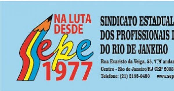 Manifesto em defesa das merendeiras das escolas públicas do Rio de Janeiro