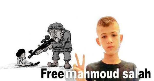Free 14 year old Mahmoud Salah shot, maimed and remains detained by Israel without charge