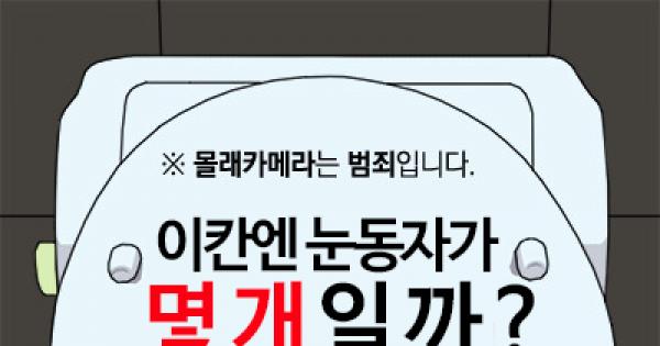 강신명 경찰청장: 불법 성인사이트 소라넷 폐쇄와 관련자 전원의 엄중한 처벌을 요구합니다.