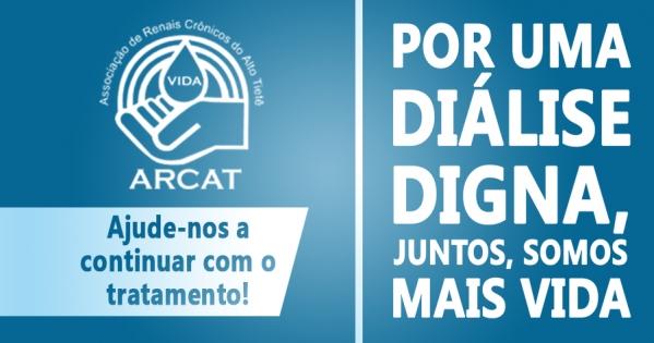 Ministro da Saúde e Secretário Estadual da Saúde de SP: Associação dos Renais Crônicos do Alto Tietê requer ajuda!