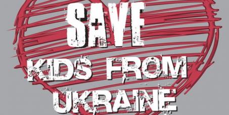Генсеку ООН Пан Ги Муну: об организации гуманитарного коридора для вывоза раненых и больных детей с Юго-Востока Украины