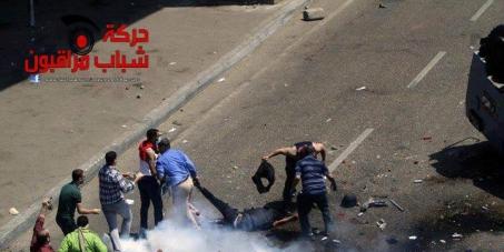 ضد الإرهاب في مصر