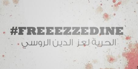 Pour la libération de tous les détenus politiques marocains