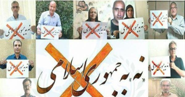 Immediately release political prisoners in Iran  زندانیان سیاسی را فورا آزاد کنید