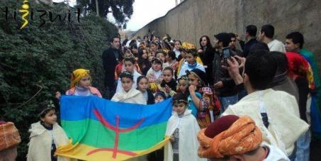 Pétition d'un million de signatures pour la mise en œuvre de l'officialisation de la langue amazighe au Maroc