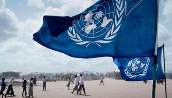 Antonio Guterres: Protect UN staff in Afghanistan