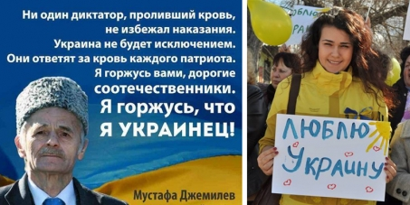 All leaders of the free world: Act on Ukraine - save Crimean Tatars