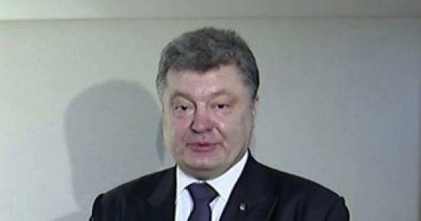 Депутатам Європарламенту: народ України просить ввести санкції проти Порошенка.
